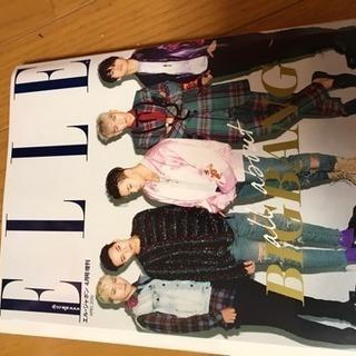 BIGBANG雑誌