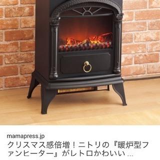 暖炉風ヒーター