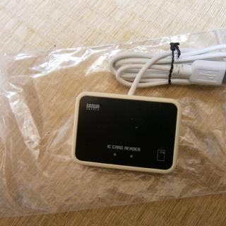 e-Tax対応・サンワ製ICカードライター/切手可/名古屋北より