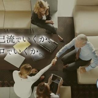 トラストコーチング@愛媛 松山