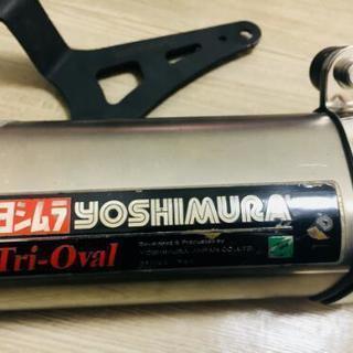 v125 規制前 ヨシムラ マフラー
