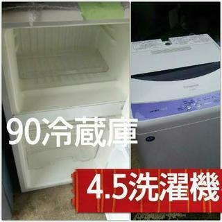 洗濯機・冷蔵庫・レンジ・エアコン