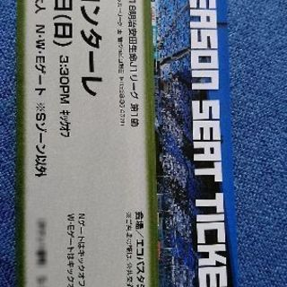 ジュビロ磐田vs川崎フロンターレ