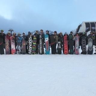 スノーボード仲間募集