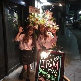 小さなBar 時給1333円〜 − 東京都