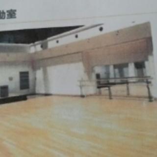 呉竹スポーツ太極拳・ストレッチ教室
