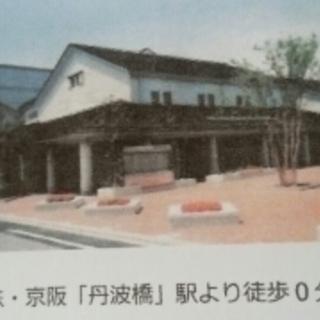 京都呉竹太極拳・スロー体操教室 - スポーツ