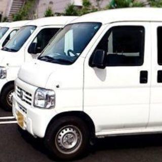 急募、軽貨物宅配ドライバー、京都八幡、桂