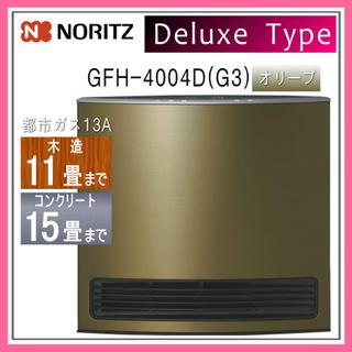 未使用・未開封 ノーリツ ガスファンヒーター GFH-4004D...