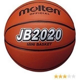 【molten】公式球 5号 バスケットボール☆