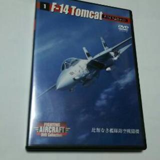 F-14トムキャット、トップガン