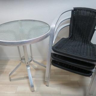 アルミ ガーデンテーブル×1 椅子×3