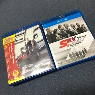DVD ワイルドスピード1〜7セット