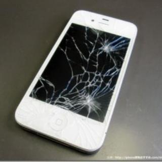 iphone (画面割れ可能)