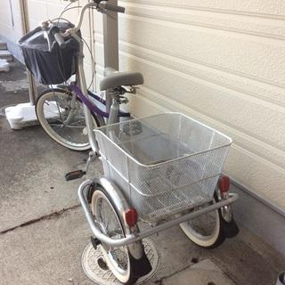 自転車(三輪)