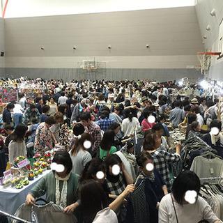 手作り・雑貨&クラフトフェアin町田パリオ出店者募集