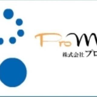 【武蔵村山】で簡単なお仕事です。【¥50,000以上可!】
