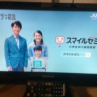 PRODIA PRD-LA103-16B テレビ