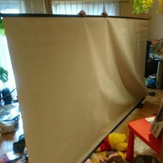 プロジェクタースクリーン(150cm×270cm)