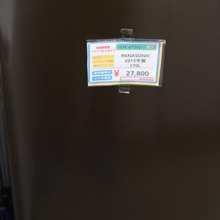 ★条件付き10%-30%割引品★PANASONIC 2ドア 冷蔵...