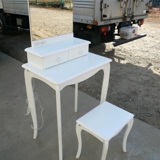 東京インテリア ドレッサー 椅子 チェアセット  アンティーク調 ...