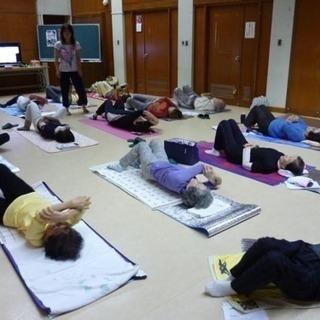寝たままラク痩せ・つらい不調もスッキリ❗️【骨盤ゆらぎ体操セラピー】 - 岸和田市
