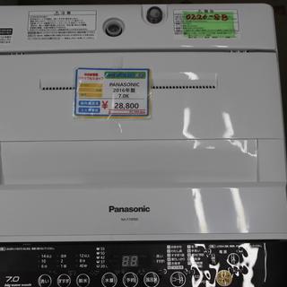 ★条件付き10%-30%割引品★PANASONIC 7.0K 洗...
