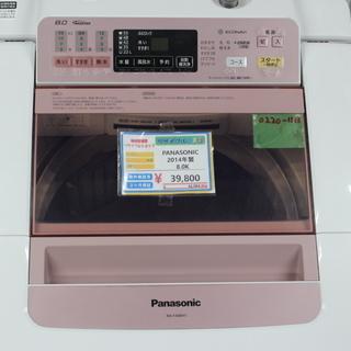 ★条件付き10%-30%割引品★PANASONIC  8K 洗濯...