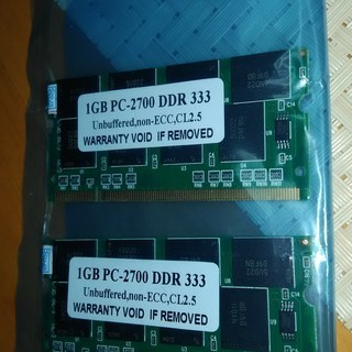 ■メモリ1GB■ pc-2700 DDR333■二個セット