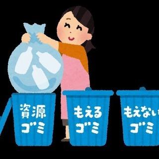 朝のごみ捨て★高田馬場駅徒歩5分