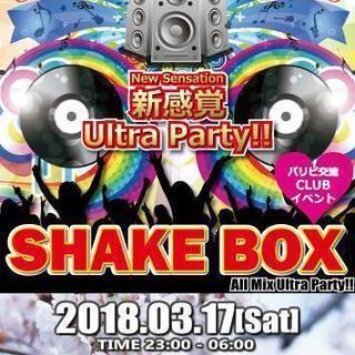 3/17(土)✨新宿✨CLUB&DJ BAR『 BUMP 』🍸
