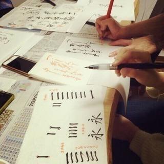 楽しく続けられるお習字🌸ペン字