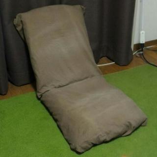 座椅子 カバー付き