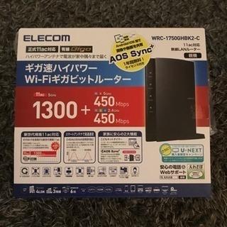 ELECOM 無線LANルーター