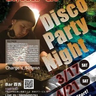 大阪東心斎橋Bar百舌(モズ)『Disco Party Night...