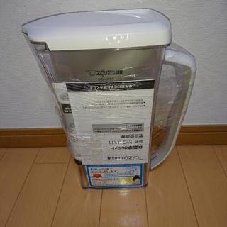 新品 象印 炊飯浄水ポット MQ-JA11-WB お米が美味しい