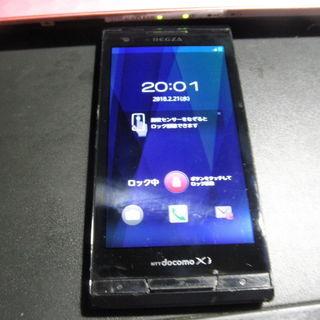 ドコモt02d黒regza