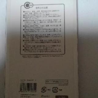 iPhone7保護ケース、ピンク。