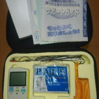 【最終値下】EMSツインビート (動作良好) 伊藤超短波社製