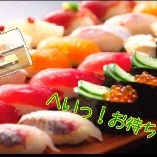 へいっ!お待ち!手作り寿司を食べる会✨