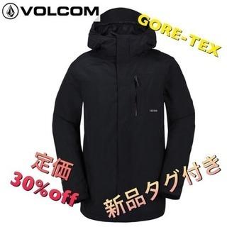 VOLCOM GORE-TEX ウェア ジャケット ブラック