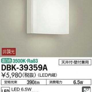 大光電機 DAIKO DBK-39359A 0706-1 …