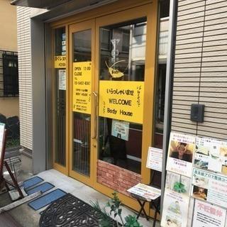 渋谷区笹塚  スポーツ整体  ボディハウス得寿堂グループ笹塚観音通り店