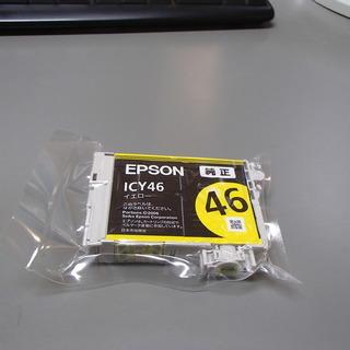 エプソン インクカートリッジ ICBK56/ICY46/ICM46