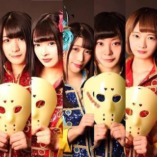 ☆☆☆仮面女子と楽しむ ボートレース初心者教室☆☆☆