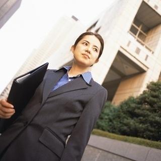 【全国にある会社】エリア営業推進2部静岡1G(静岡)企画営業職