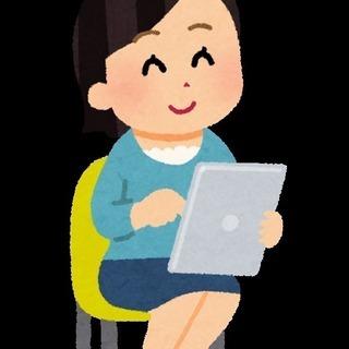 Thumb computer tablet woman2 1