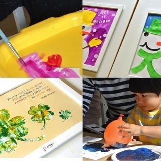 4/19[麻布十番/2歳] 飾れる作品を造ろう!Babyアート☆S...