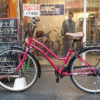 整備済みリサイクル自転車 26インチ シティーサイクル♪