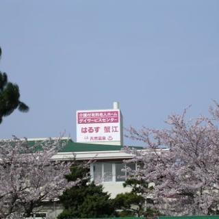 老人ホーム☆生活相談員募集!スキルアップにより将来の幹部候補を求め...